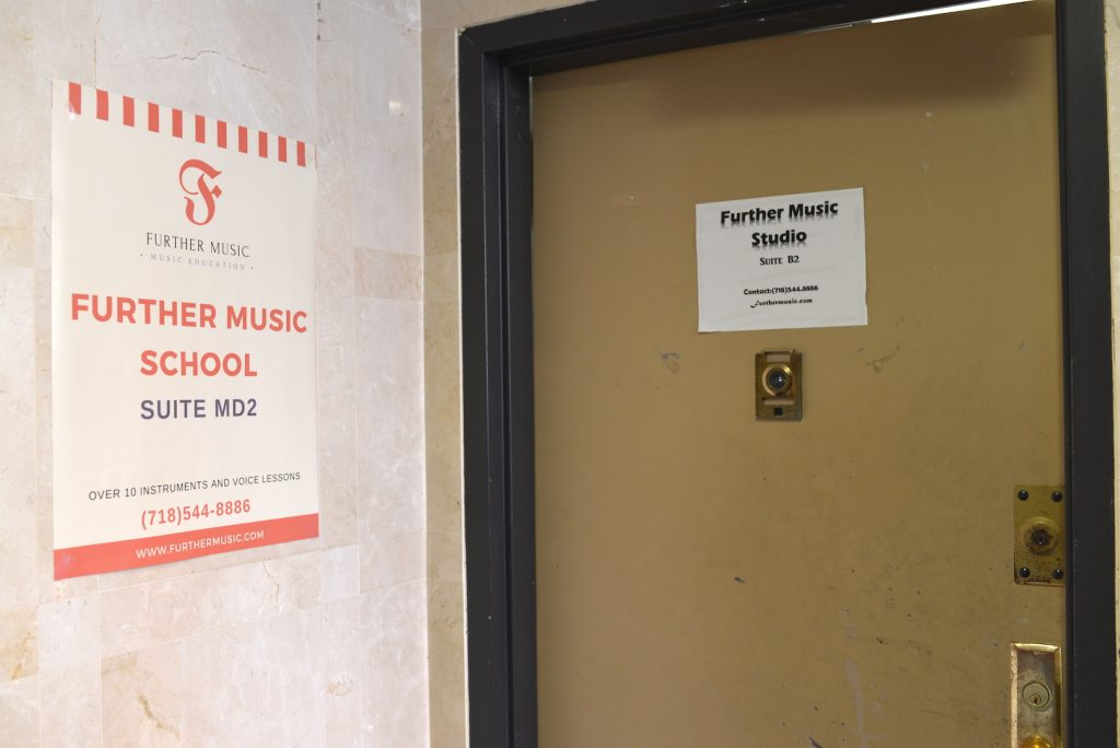 further music entrance